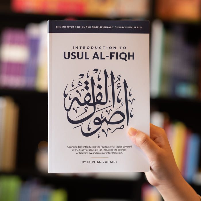Introduction to Usul al-Fiqh
