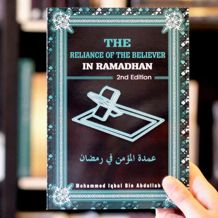 Reliance of the Believer in Ramadhan