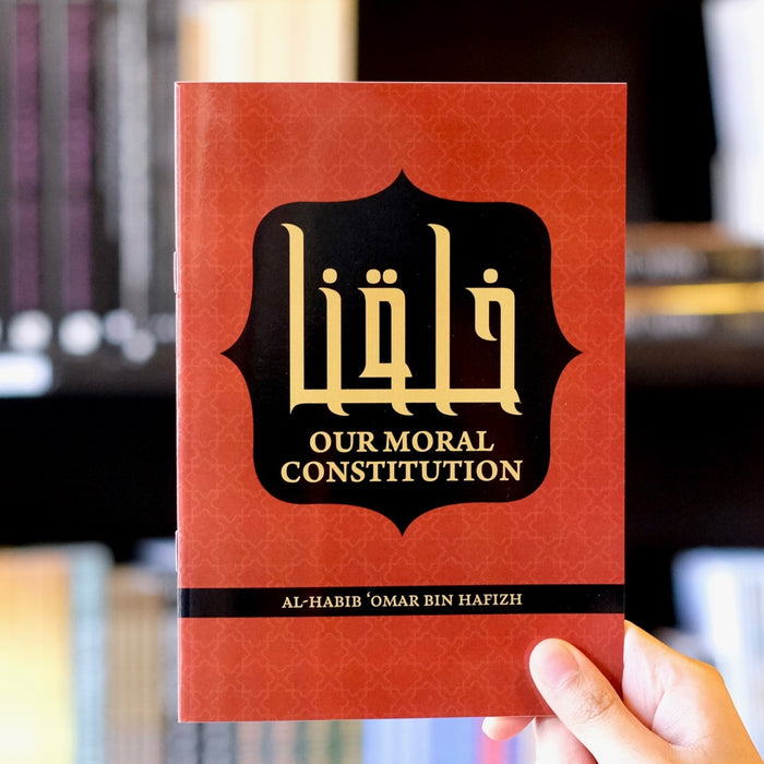 Our Moral Constitution Khuluquna