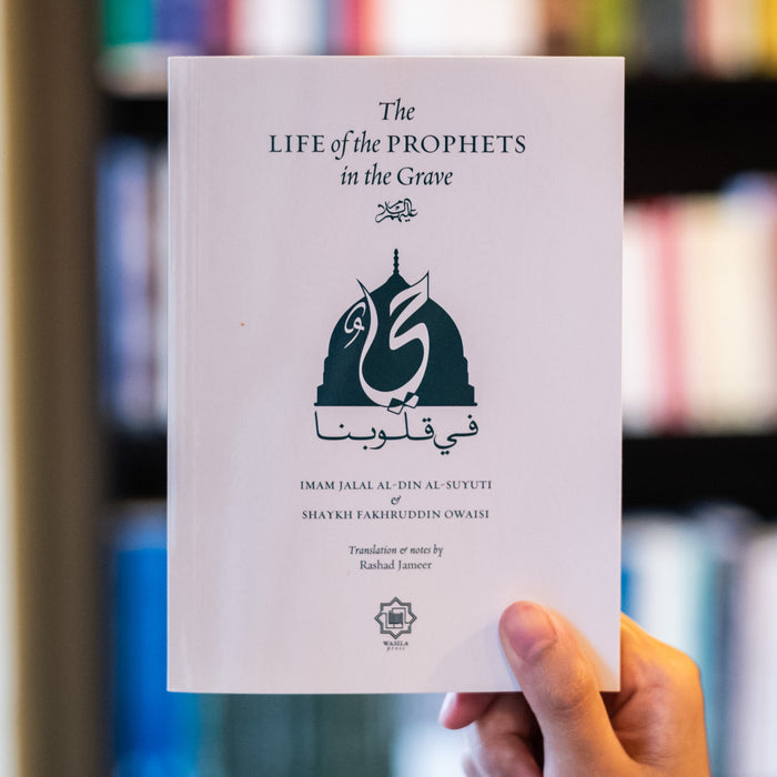 The Life of the Prophets in the Grave