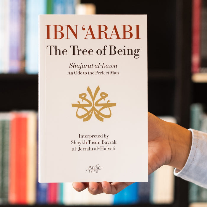 Ibn Arabi: Tree of Being