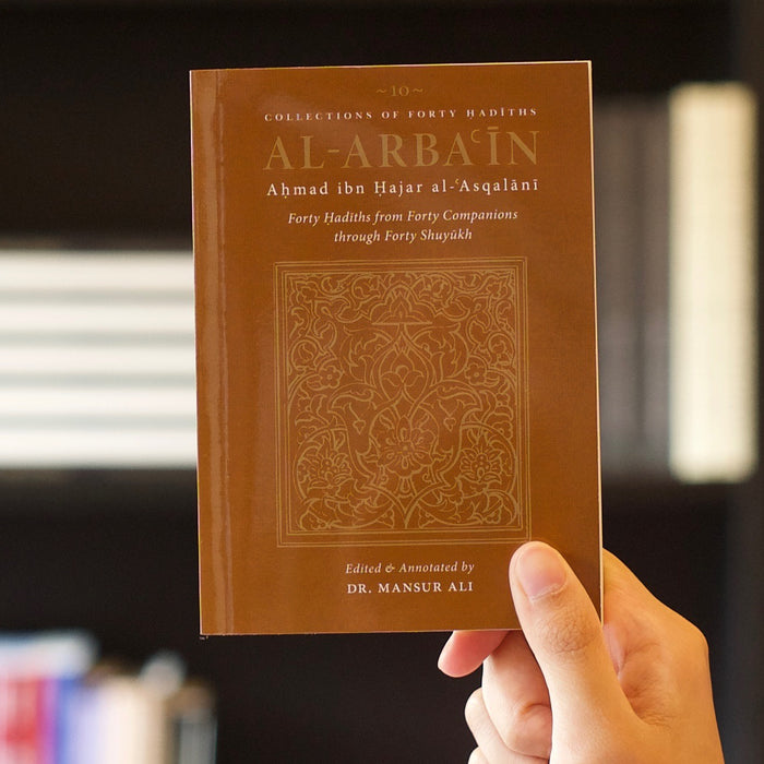 Al-Arbain: Forty Hadiths From Forty Companions Through Forty Shuyukh