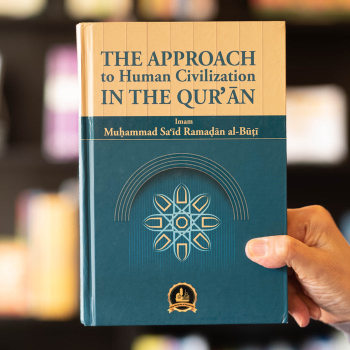 The Approach to Human Civilisation in the Quran