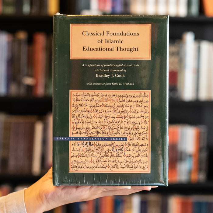 Classical Foundations of Islamic Educational Thought: A Compendium