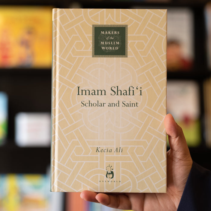 Imam Shafi'i: Scholar and Saint