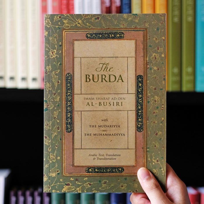The Burda with Mudariyya & Muhammadiya