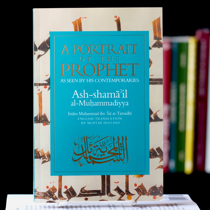 A Portrait of the Prophet Ash-Shama'il al-Muhammadiyya