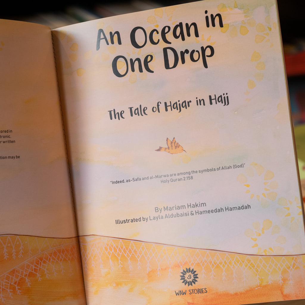 An Ocean in One Drop: The Tale of Hajar in Hajj