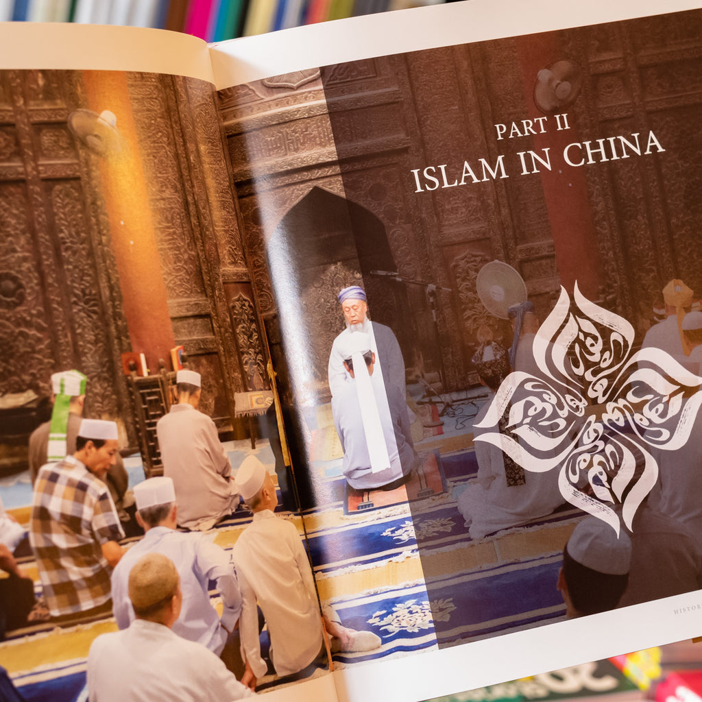 Islam in China: History, Spread and Culture
