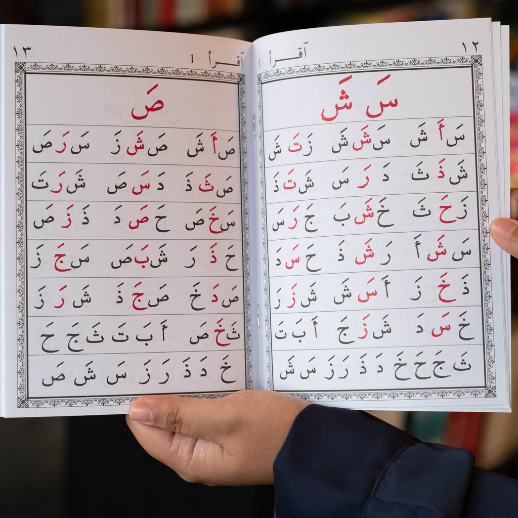 Iqra: The Quick Method of Learning to Read Al-Quran