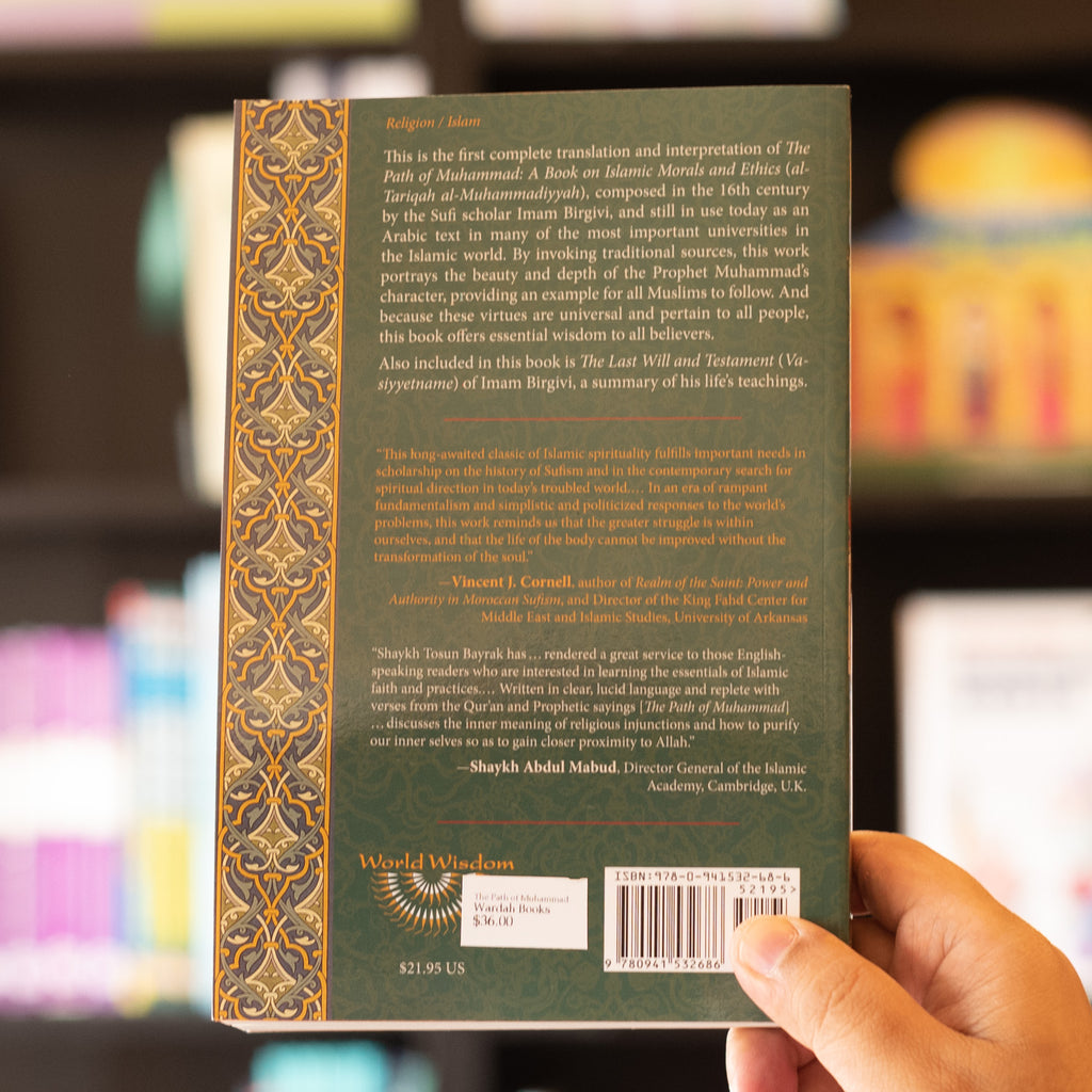 The Path Of Muhammad: A Book On Islamic Morals And Ethics