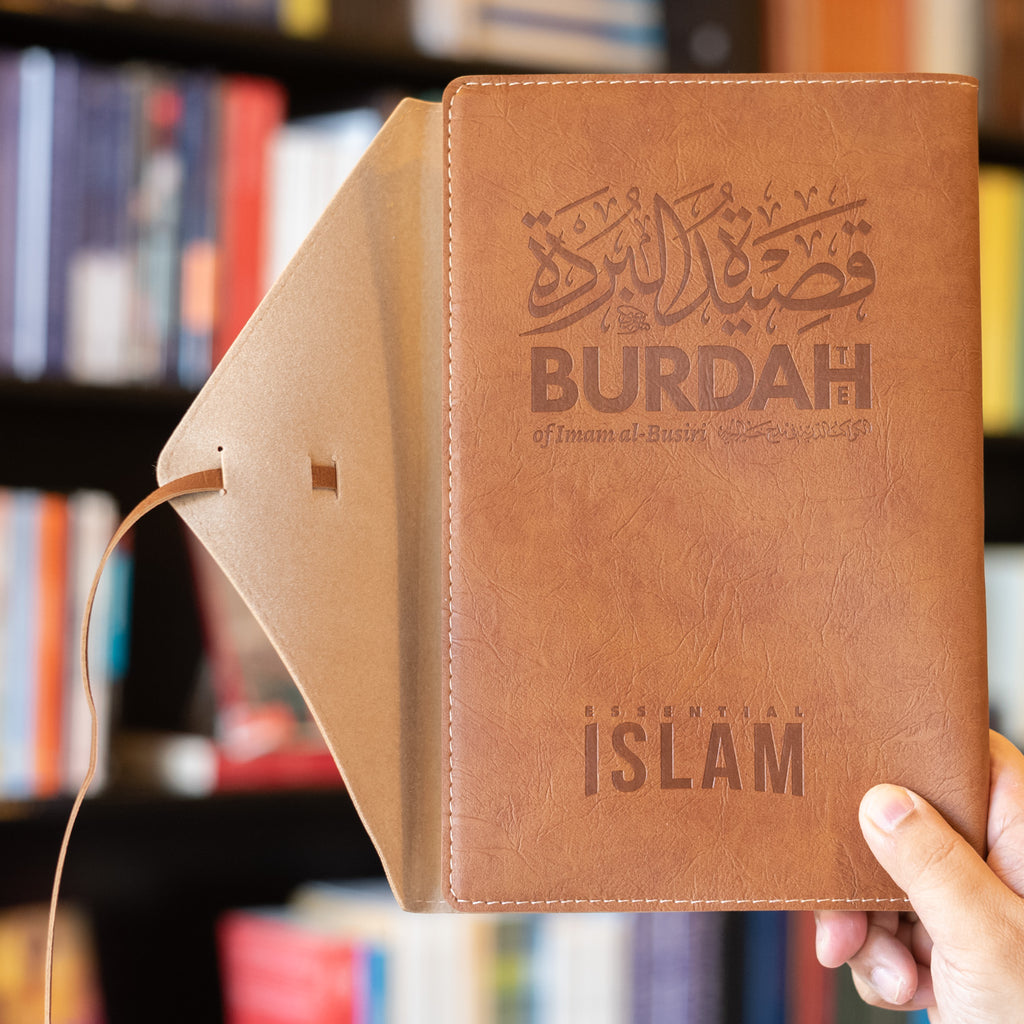 Burdah of Imam al-Busiri
