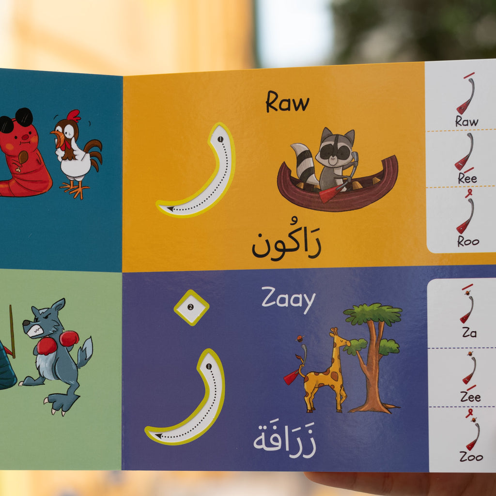 The Arabic Alphabet: Finger Trace Book