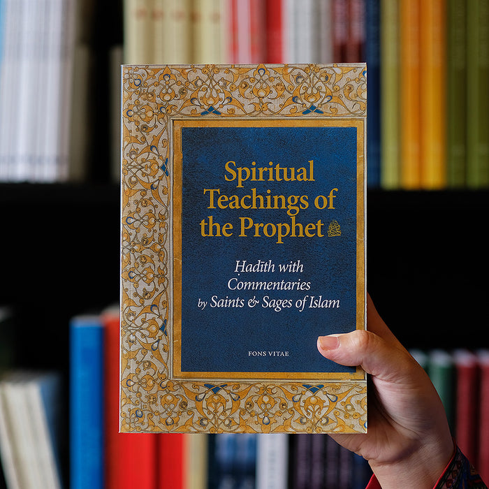 Spiritual Teachings of the Prophet