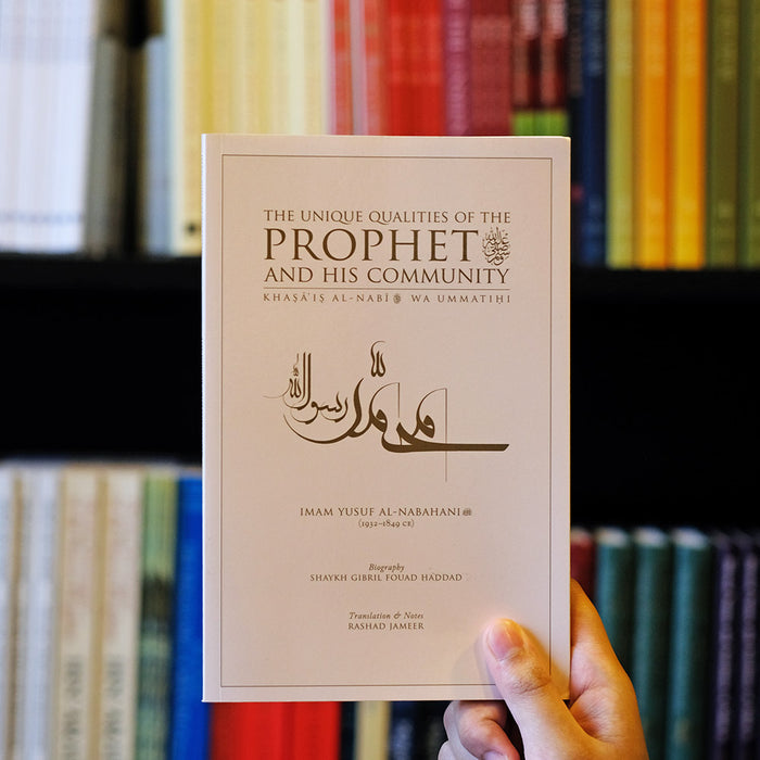 Unique Qualities of the Prophet and His Community