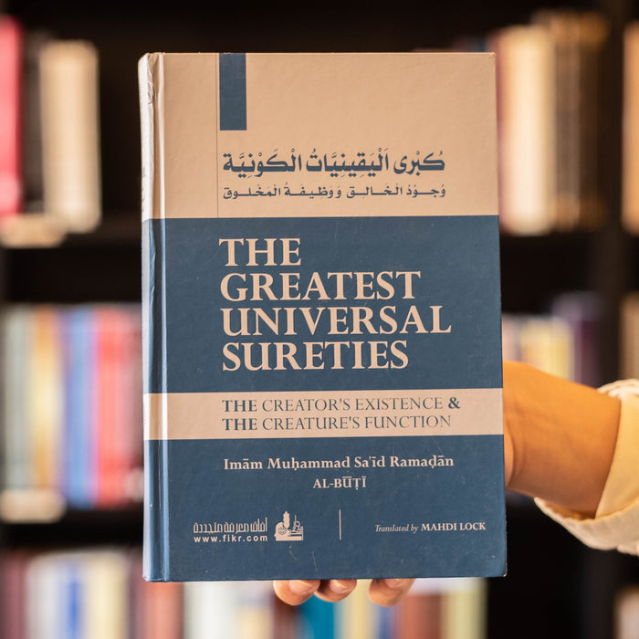 The Greatest Universal Sureties