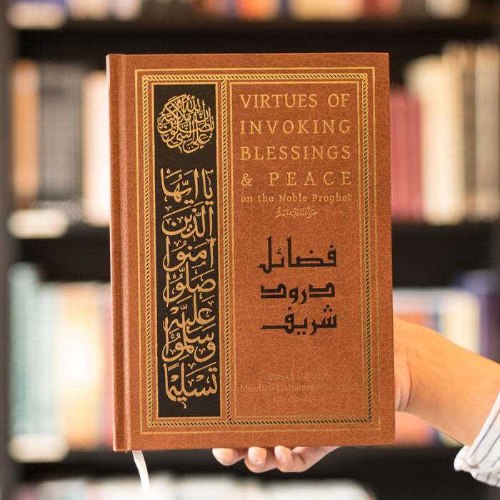 Virtues of Invoking Blessings and Peace on the Noble Prophet