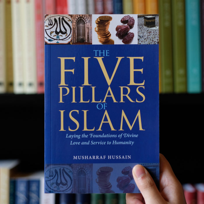 Five Pillars of Islam: Laying the Foundations