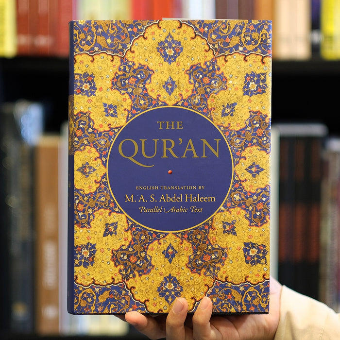 The Quran: English Translation and Parallel Arabic Text