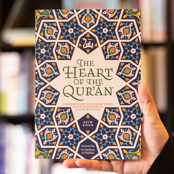 The Heart of the Quran: Commentary of Surah Yasin – Wardah Books