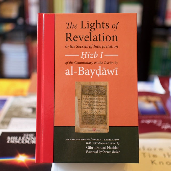 Lights of Revelation and the Secrets of Interpretation HB