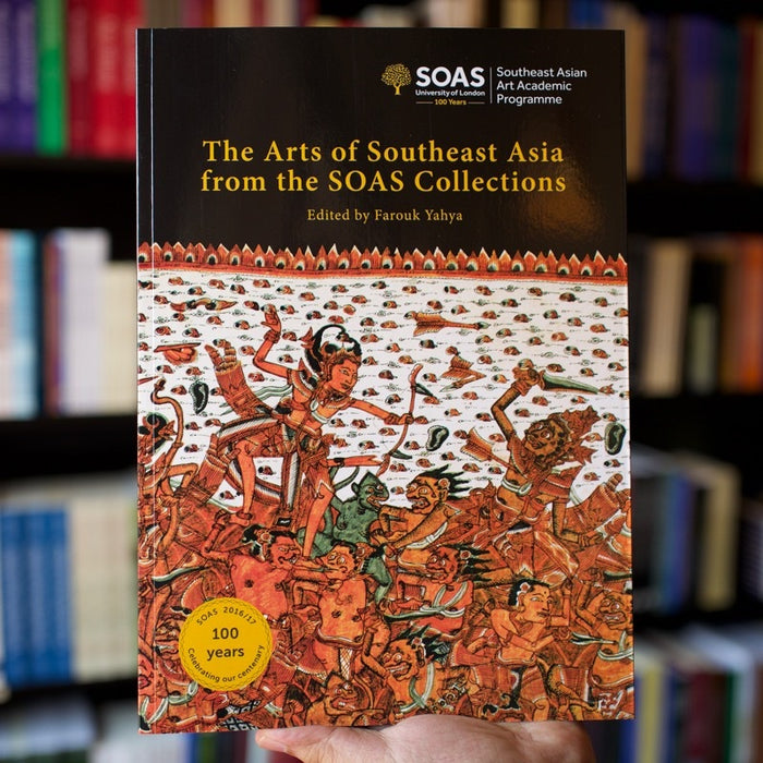Arts of Southeast Asia from the SOAS Collection