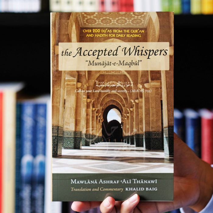 Accepted Whispers