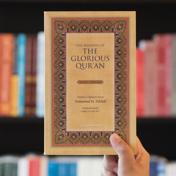 Meaning of the Glorious Quran Pickthall Arabic/English