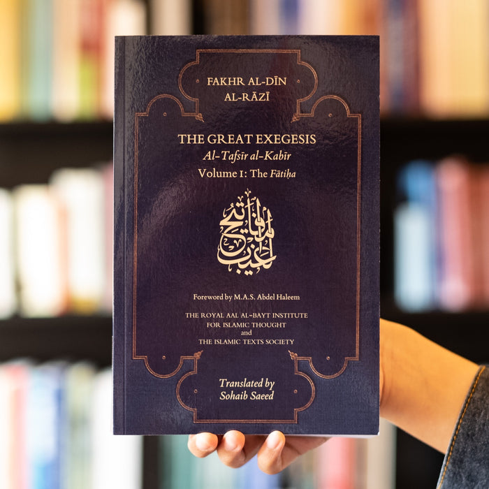 The Great Exegesis Volume I: The Fatiha