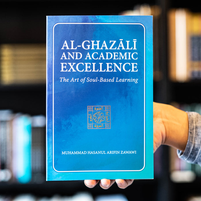 Al-Ghazali and Academic Excellence