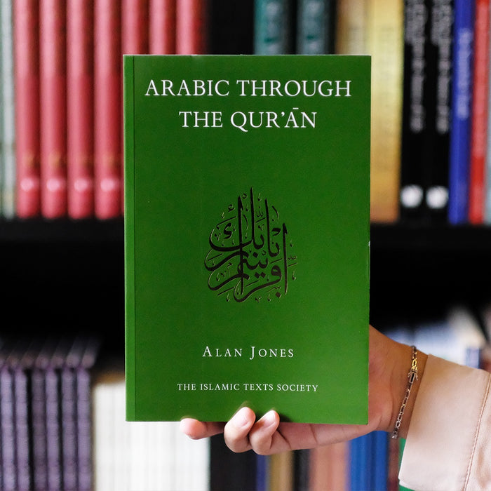 Arabic Through the Quran