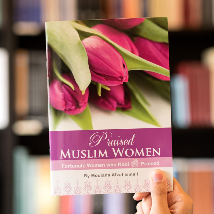 Praised Muslim Women, Fortunate Women who Nabi s.a.w. Praised