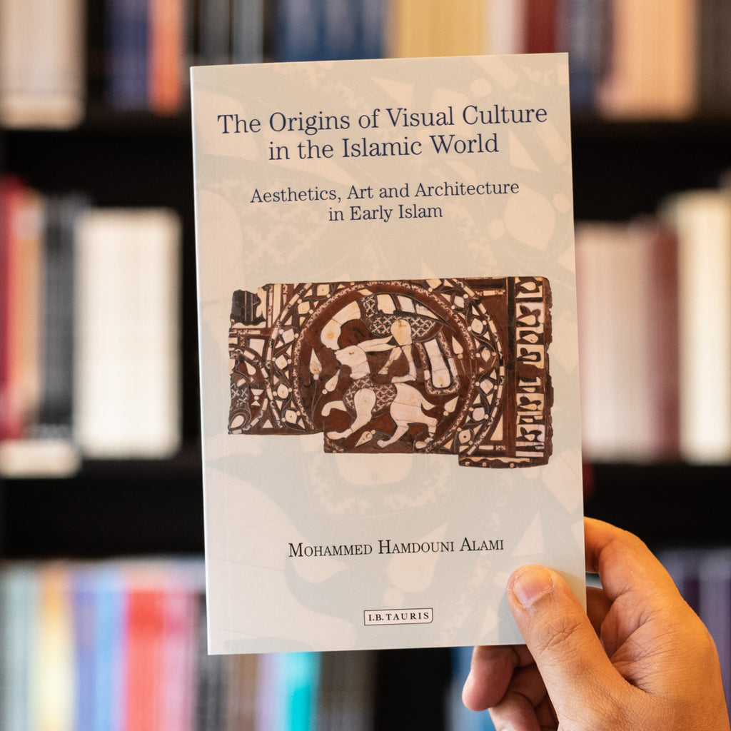 The Origins of Visual Culture in the Islamic World