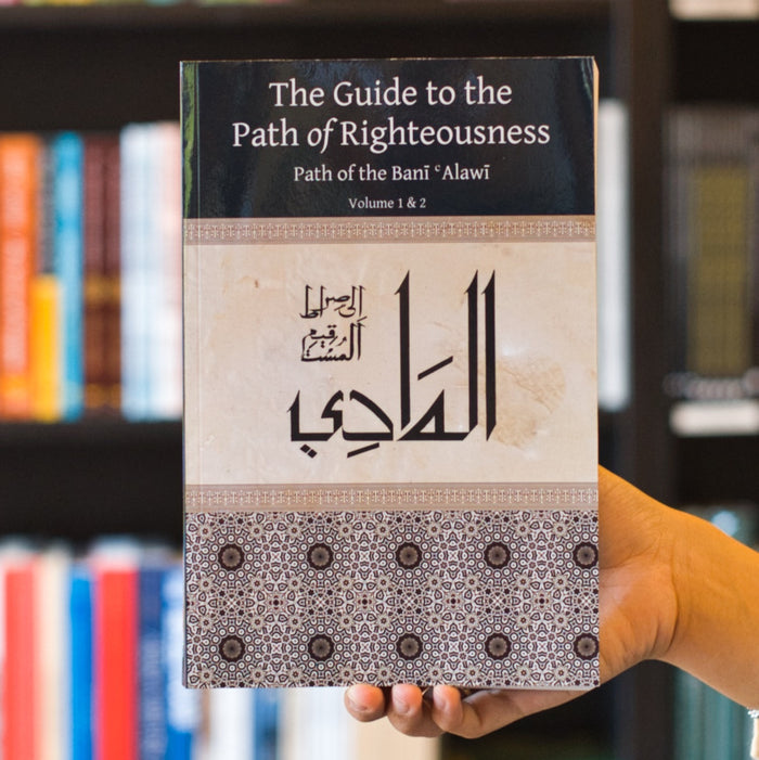 Guide to the Path of Righteousness