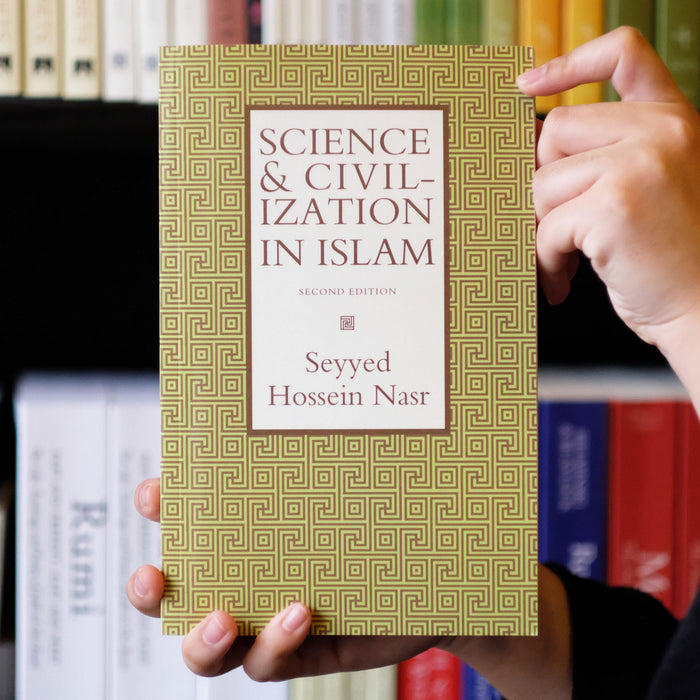 Science & Civilization in Islam