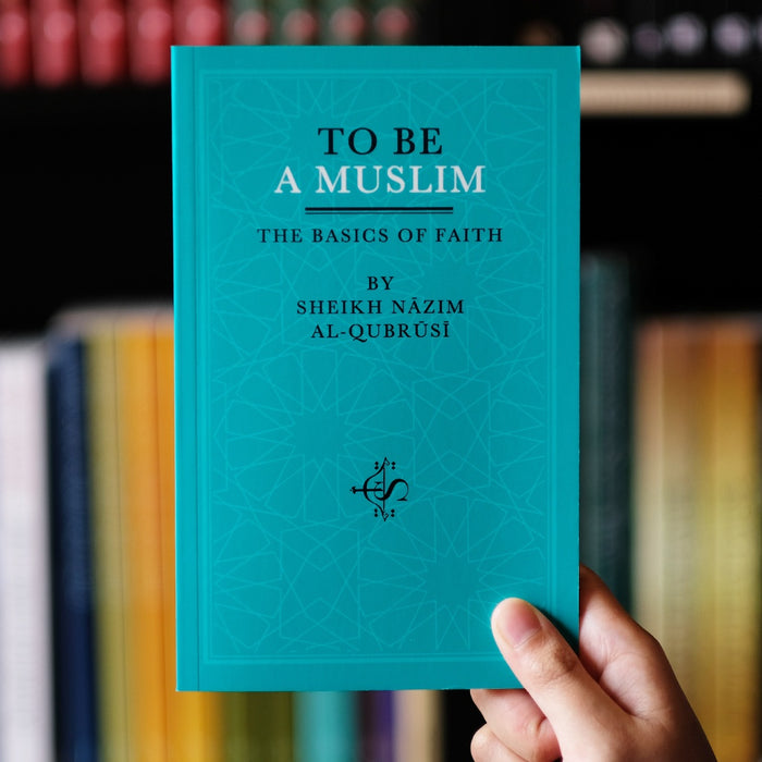 To Be A Muslim: The Basics of Faith