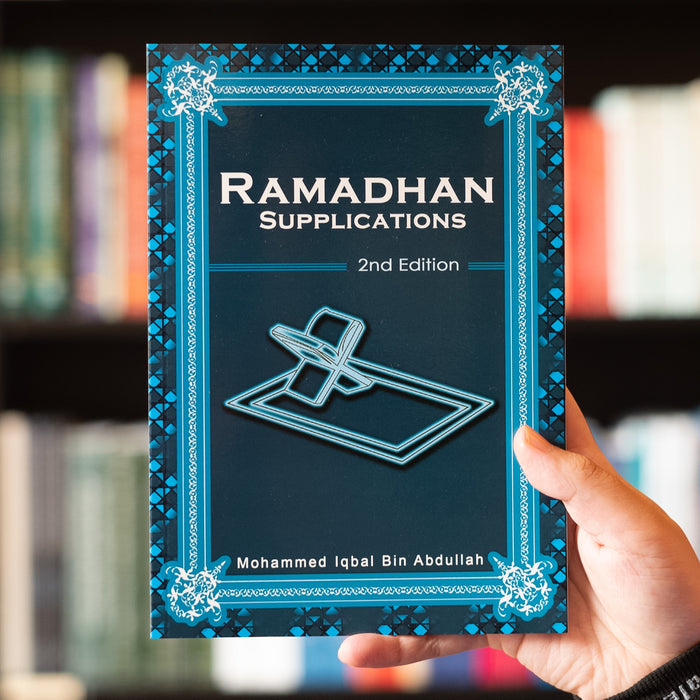 Ramadhan Supplications 2nd Ed