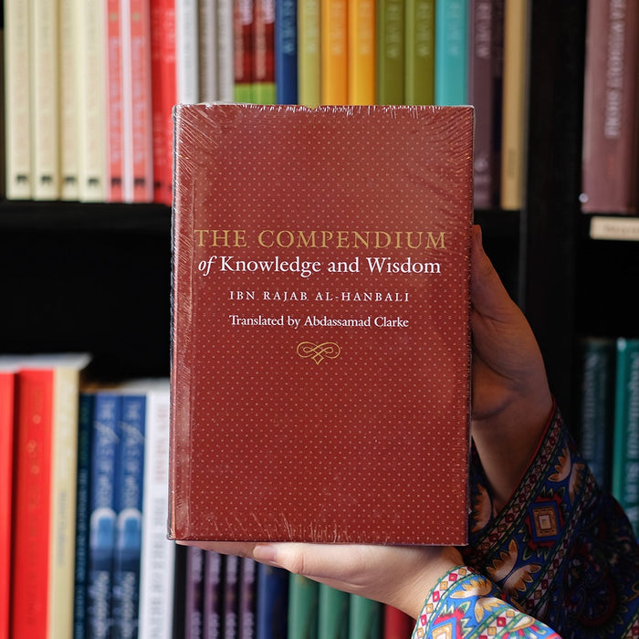 Compendium of Knowledge and Wisdom