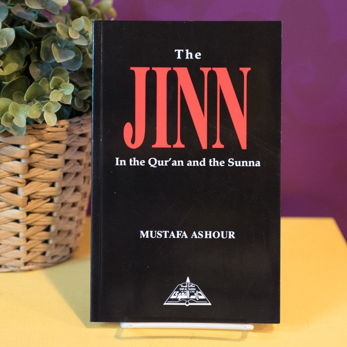 Jinn in the Quran and the Sunna