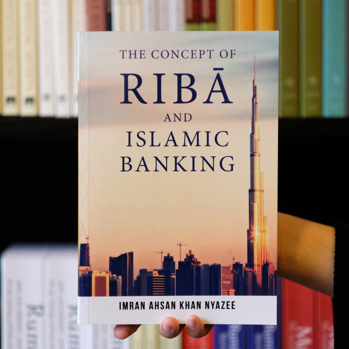Concept of Riba and Islamic Banking