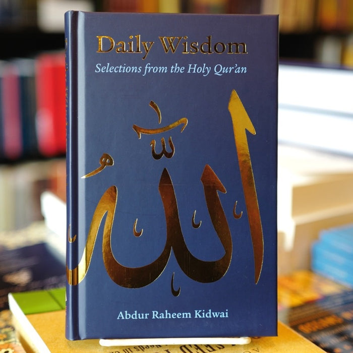 Daily Wisdom: Selections from the Holy Quran