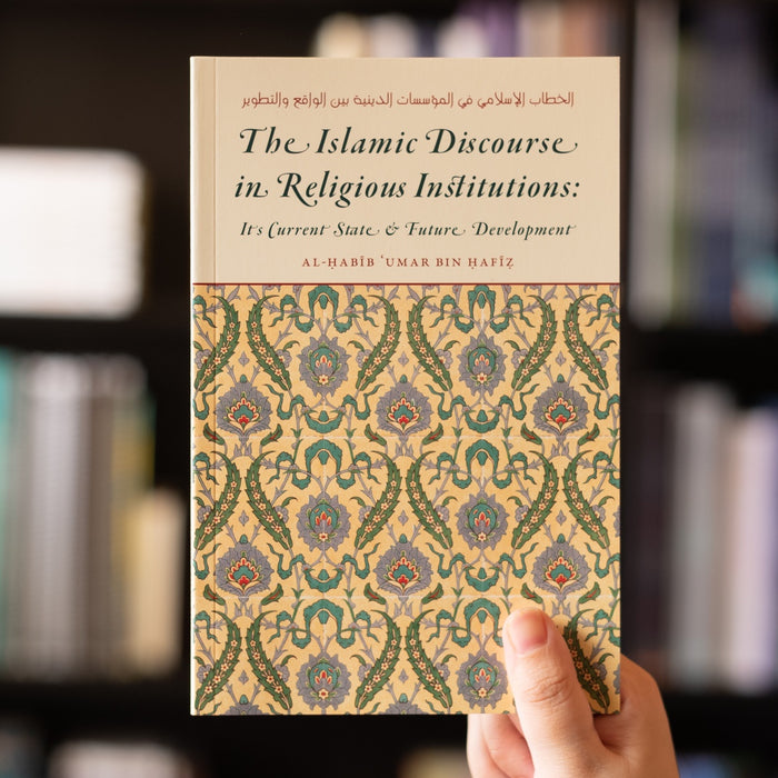 Islamic Discourse in Religious Institutions