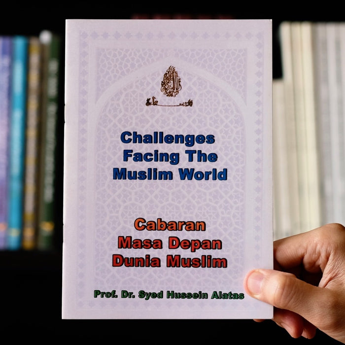 Challenges Facing the Muslim World
