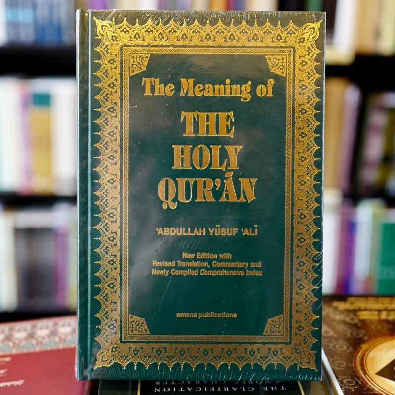 Meaning of the Holy Quran HB