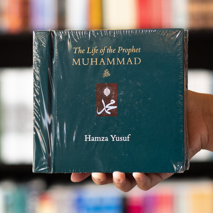 Life of the Prophet Muhammad CD Set