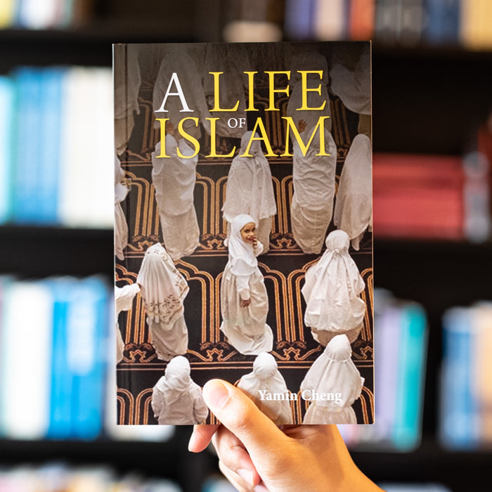 A Life of Islam