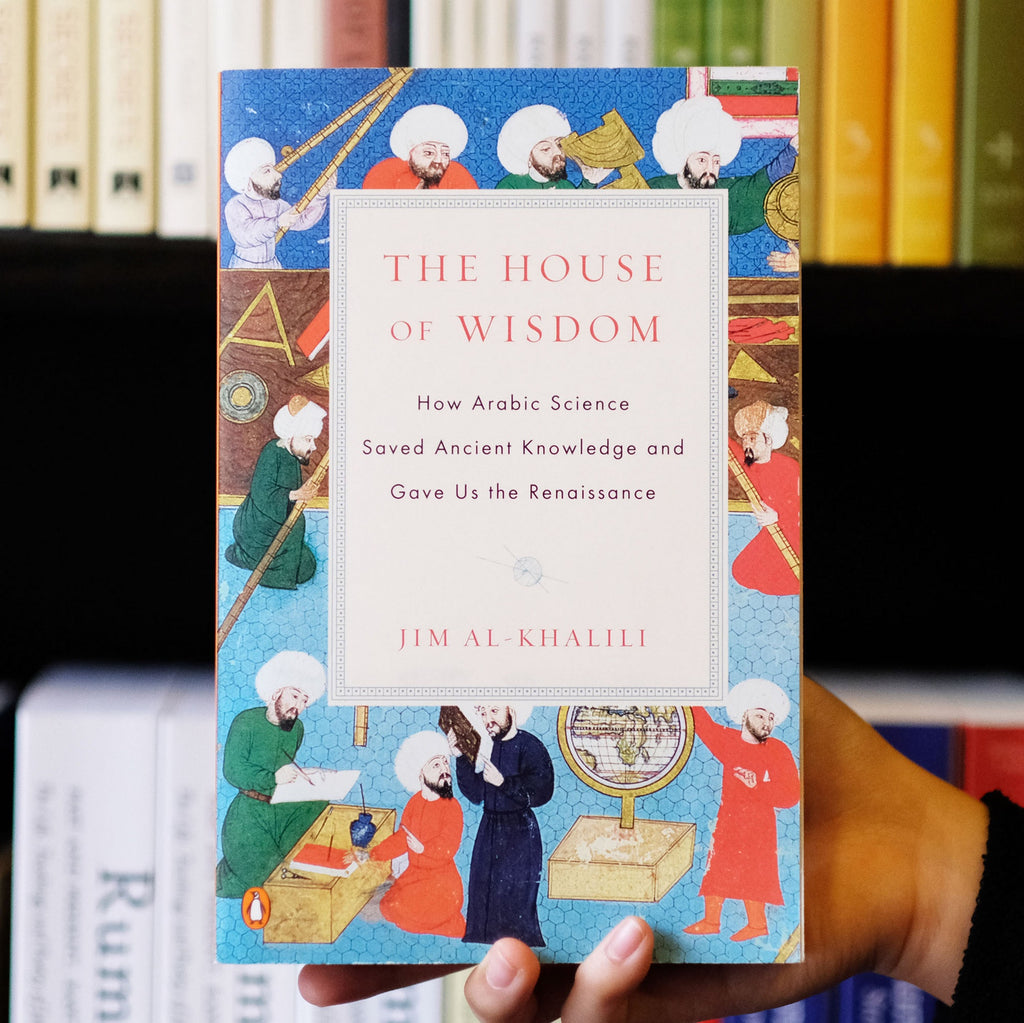 The House Of Wisdom How Arabic Science Saved Ancient Knowledge And Gave Us The Renaissance By Jim Al Khalili