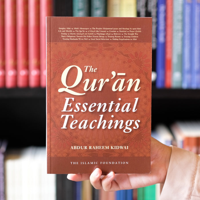 Quran: Essential Teachings