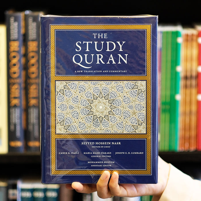 Study Quran: A New Translation and Commentary