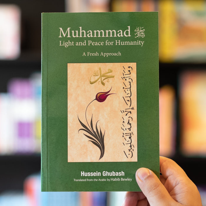 Muhammad s.a.w.: Light and Peace for Humanity